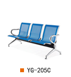 南京�C�鲆�YG-205C,南京等候椅YG-205C