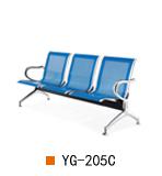 南京机场椅YG-205C,南京等候椅YG-205C