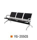 南京机场椅YG-205CS,南京半包机场椅YG-205CS