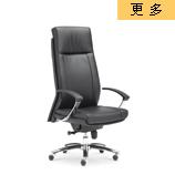 南京大班椅,南京老板办公椅