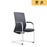 南京网布会议椅,南京会议网布椅