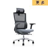 南京主管椅,南京主管办公椅