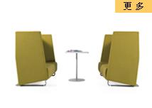 南京休闲沙发,南京休闲办公沙发