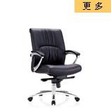 南京中班椅,南京中班办公椅