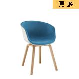 南京网布洽谈椅,南京洽谈椅