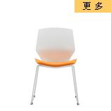 南京塑料洽谈椅,南京洽谈椅