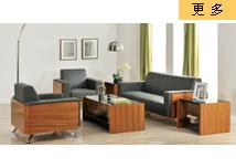 南京真皮沙发,南京真皮办公沙发