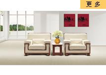 南京贵宾沙发,南京会客沙发,南京贵宾办公沙发