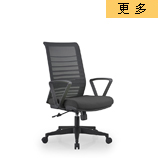 南京职员椅,南京职员办公椅