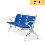 南京公共排椅,南京排椅