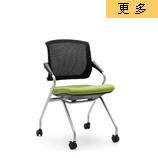 南京洽谈椅,南京办公椅