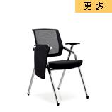 南京培训椅,南京办公椅